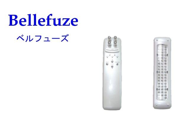 9-bellefuzetitle